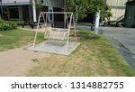 singapore   singapore   feb 5... | Shutterstock . vector #1314882755