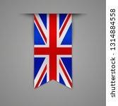 decorative ribbon bookmark.... | Shutterstock .eps vector #1314884558