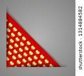 decorative banner ribbon corner.... | Shutterstock .eps vector #1314884582