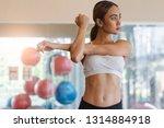 beauty asian women warming up... | Shutterstock . vector #1314884918