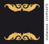 gold ornament baroque style.... | Shutterstock .eps vector #1314914372