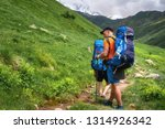 hiking in mountain trail.... | Shutterstock . vector #1314926342
