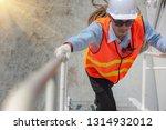 walkie talkie hang on the... | Shutterstock . vector #1314932012
