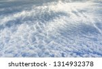 panorama view above the  silky... | Shutterstock . vector #1314932378