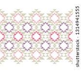 ethnic boho seamless pattern.... | Shutterstock .eps vector #1314941555