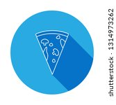 piece of pizza icon with long...