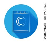 washing machine icon. signs and ...