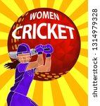 batswoman playing cricket.... | Shutterstock .eps vector #1314979328