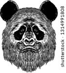 Stock photo bigfoot panda illustration animal 1314991808