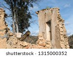 ruin house in the wild nature... | Shutterstock . vector #1315000352