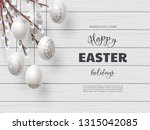 easter holiday background.... | Shutterstock .eps vector #1315042085