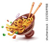 asian noodles realistic... | Shutterstock .eps vector #1315069988