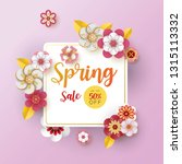 spring banner sale. with leaf... | Shutterstock .eps vector #1315113332