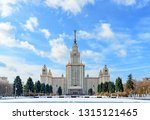 moscow state university in... | Shutterstock . vector #1315121465