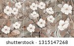 white flower. collection of... | Shutterstock . vector #1315147268