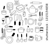tools in the kitchen | Shutterstock .eps vector #1315154858