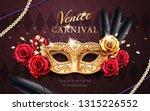mardi gras carnival banner with ... | Shutterstock .eps vector #1315226552
