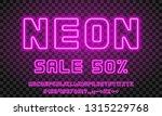 pink neon font set | Shutterstock .eps vector #1315229768