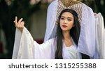 close up portrait beautiful...   Shutterstock . vector #1315255388
