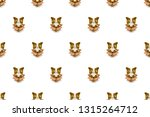 vector cartoon cat in cardboard ... | Shutterstock .eps vector #1315264712