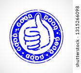 good thumbs up stamp | Shutterstock .eps vector #1315266098