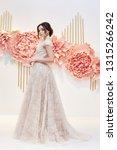 luxury woman bride in a... | Shutterstock . vector #1315266242