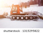 snowcat rides to work in the... | Shutterstock . vector #1315295822