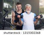 elderly man with gray beard and ...   Shutterstock . vector #1315302368