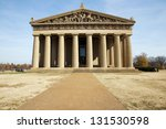 Front View Of The Parthenon At...