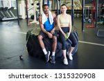young intercultural athletes in ... | Shutterstock . vector #1315320908