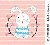 t shirt print design for kids... | Shutterstock .eps vector #1315346192