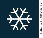 white snowflake simple icon... | Shutterstock .eps vector #1315347125