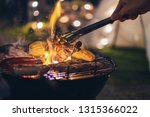 family making barbecue in... | Shutterstock . vector #1315366022