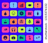 agriculture icon set with... | Shutterstock .eps vector #1315376132