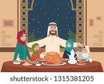 muslim ramadan dinner. saudi... | Shutterstock .eps vector #1315381205