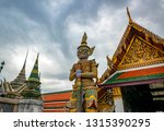 grand palace temple in bangkok  ... | Shutterstock . vector #1315390295