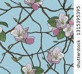 apple tree seamless background  ... | Shutterstock .eps vector #1315395395