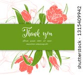 floral background. hand drawn... | Shutterstock .eps vector #1315409942