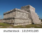 maya temples of  tulum  mexico. | Shutterstock . vector #1315451285