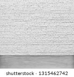 old white brick wall and cement ... | Shutterstock . vector #1315462742