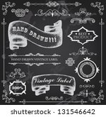 hand drawn elements on the... | Shutterstock .eps vector #131546642
