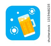 glass of beer flat color icon....