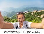 tourist traveling the world... | Shutterstock . vector #1315476662