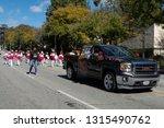 pasadena  california  usa  ... | Shutterstock . vector #1315490762