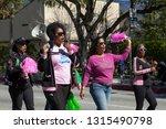 pasadena  california  usa  ... | Shutterstock . vector #1315490798