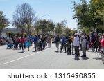 pasadena  california  usa  ... | Shutterstock . vector #1315490855