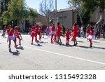 pasadena  california  usa  ... | Shutterstock . vector #1315492328