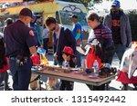pasadena  california  usa  ... | Shutterstock . vector #1315492442