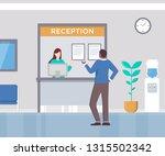 group of doctors in hospital...   Shutterstock .eps vector #1315502342
