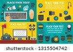 photographer equipment banner...   Shutterstock .eps vector #1315504742